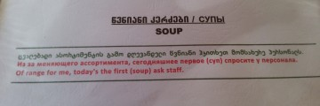 Soup: Of range for me, today's the first (soup) ask staff.