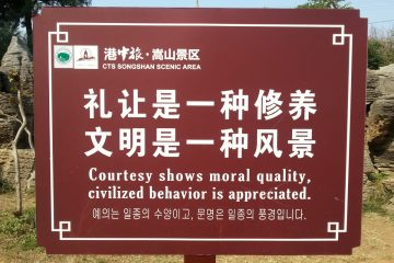Courtesy shows moral quality, civilized behavior is appreciated.