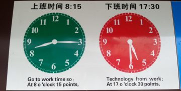 Go to work time so: At 8 o'clock 15 points, Technology from work: At 17 o'clock 30 points,